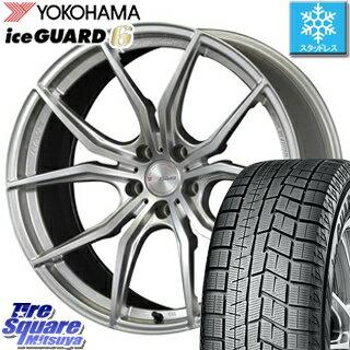 YOKOHAMA ice GUARD6 ig60 アイスガード ヨコハマ スタッドレスタイヤ スタッドレス 245/40R19 RAYS GRAM LIGHTS 57FXX 19 X 8.5 +38 5穴 114.3