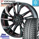 YOKOHAMA スタッドレスタイヤ ヨコハマ ice GUARD SUV アイスガード G075 スタッドレス 265/45R20 WEDS ウェッズ Leonis レオニス TE ホイールセット 4本 20インチ 20 X 8.5 +45 5穴 114.3