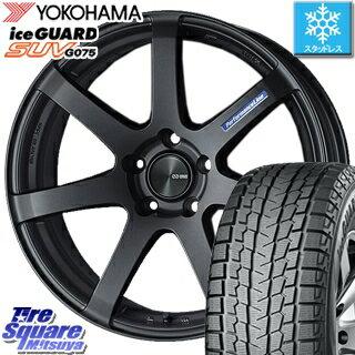 YOKOHAMA アイスガード G075 STD iceGUARD SUV スタンダード スタッドレスタイヤ ヨコハマ スタッドレス 225/60R18 ENKEI PerformanceLine PF07 -COLORS- ホイールセット 4本 18 X 7.5 +48 5穴 114.3