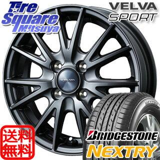 ブリヂストン NEXTRY ネクストリー サマータイヤ 155/80R13WEDS ウェッズ ヴェルヴァ SPORT(スポルト) ホイール 4本セット 13インチ 13 X 5 +36 4穴 100