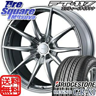 ブリヂストン REGNO レグノ GR-XI サマータイヤ 245/35R20WEDS WedsSport ウェッズ スポーツ FT-117 ホイールセット 4本 20インチ 20 X 8.5 +45 5穴 114.3
