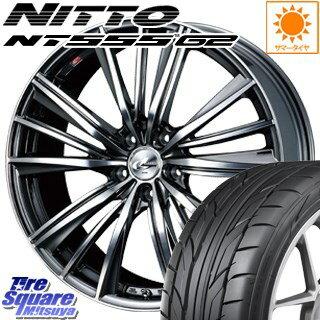 NITTO ニットー NT555 G2 サマータイヤ 225/35R20 WEDS 特価 37397 レオニス FY ウェッズ Leonis ホイールセット 4本 20インチ 20 X 8.5 +35 5穴 114.3