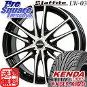 KENDA ケンダ KAISER KR20 限定 サマータイヤ 215/45R17 HotStuff Laffite ラフィット LW-03 ホイールセット 4本 17インチ 17 X 7 +38 5穴 114.3