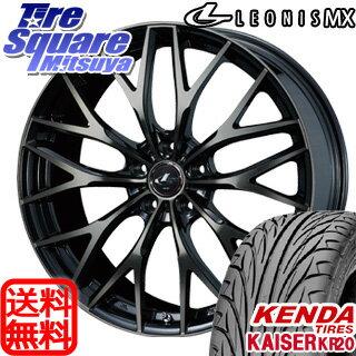 KENDA ケンダ KAISER KR20 サマータイヤ 245/45R18 WEDS ウェッズ Leonis レオニス MX ホイールセット 4本 18インチ 18 X 8 +42 5穴 114.3