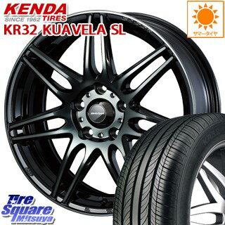 タイヤ・ホイール, サマータイヤ・ホイールセット KENDA KUAVELA SL KR32 21540R18 WEDS 73507 SA-77R 18 18 X 8.5J 45 5 100