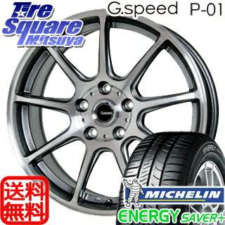 タイヤ・ホイール, サマータイヤ・ホイールセット 34 321()20:00326()1:59 16 18565R15 HotStuff G.speed P-01 4 15 15 X 6 43 5 114.3