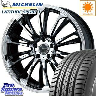 タイヤ・ホイール, サマータイヤ・ホイールセット  LATITUDE Sport3 23565R18 WEDS Leonis GREILA 4 18 18 X 7 47 5 114.3