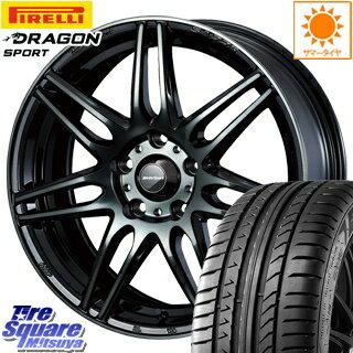 タイヤ・ホイール, サマータイヤ・ホイールセット  DRAGON SPORT 21540R18 WEDS 73507 SA-77R 18 18 X 8.5J 45 5 100