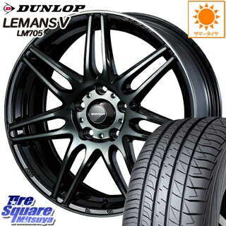 タイヤ・ホイール, サマータイヤ・ホイールセット DUNLOP LEMANS5 V LM705 21540R18 WEDS 73507 SA-77R 18 18 X 8.5J 45 5 100