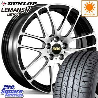 DUNLOP ダンロップ LEMANS5 ルマンV LM705 サマータイヤ 225/55R17 BBS RE-L2 鍛造1ピース ホイールセット 4本 17インチ 17 X 7 +48 5穴 100