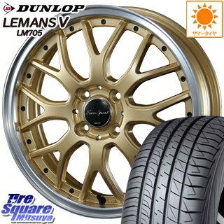 DUNLOP ダンロップ LEMANS5 ルマンV LM705 サマータイヤ 165/55R14 BLEST Eurosport Type815 ホイールセット 4本 14インチ 14 X 4.5 +45 4穴 100