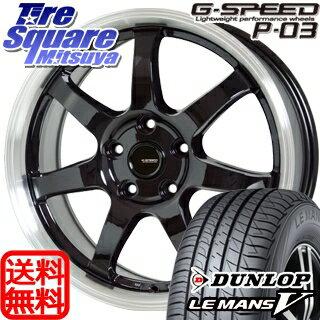 DUNLOP ダンロップ LEMANS5 ルマンV LM705 サマータイヤ 215/55R17HotStuff 軽量設計!G.speed P-03 ホイール 4本セット 17インチ 17 X 7 +48 5穴 114.3