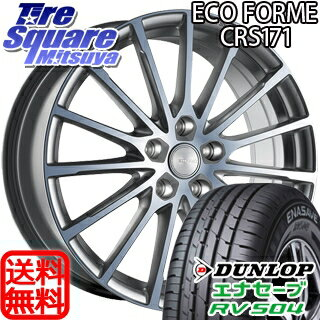 DUNLOP ダンロップ エナセーブ RV504 ENASAVE ミニバン サマータイヤ 225/50R18ブリヂストン ECOFORM エコフォルム CRS 171 ホイール 4本セット 18インチ 18 X 7.5 +53 5穴 100
