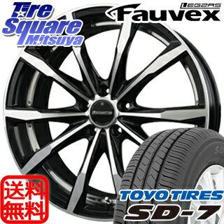 TOYOTIRES トーヨー タイヤ SD-7 サマータイヤ 225/45R18HotStuff Stich Legzas Fauvex シュティッヒレグザスフォーベックス ホイール 4本セット 18インチ 18 X 7 +48 5穴 114.3