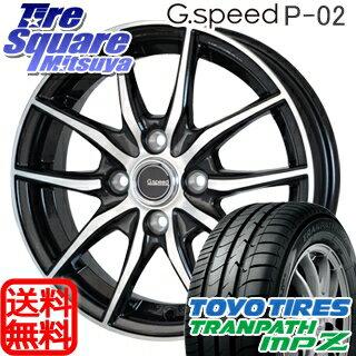 TOYOTIRES トーヨー トランパス MPZ ミニバン TRANPATH サマータイヤ 165/65R14 HotStuff 軽量設計!G.speed P-02 ホイールセット 4本 14インチ 14 X 5.5 +45 4穴 100