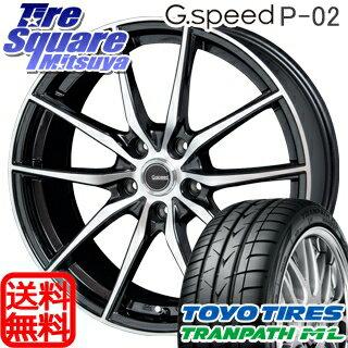 TOYOTIRES トーヨー トランパス ML ミニバン TRANPATH サマータイヤ 205/55R16 HotStuff 軽量設計!G.speed P-02 ホイールセット 4本 16インチ 16 X 6.5 +48 5穴 100