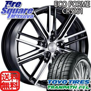 TOYOTIRES トーヨー トランパス ML ミニバン TRANPATH サマータイヤ 215/45R18ブリヂストン ECOFORME エコフォルム CRS 161 ホイール 4本セット 18インチ 18 X 7.5 +42 5穴 114.3