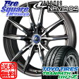 TOYOTIRES TRANPATH MPZ (数量限定) 195/60R16WEDS Leonis NAVIA04 16 X 6.5 +53 5穴 114.3