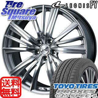TOYOTIRES トーヨー プロクセス C1S Spec-a PROXES サマータイヤ 225/45R18WEDS ウェッズ Leonis レオニス FY ホイール 4本セット 18インチ 18 X 7 +47 5穴 114.3