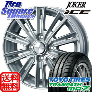 TOYOTIRES トーヨー トランパス MPZ ミニバン TRANPATH サマータイヤ 185/55R15WEDS ジョーカーアイス ホイール 4本セット 15インチ 15 X 5.5 +50 4穴 100