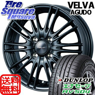 DUNLOP ダンロップ エナセーブ RV504 ENASAVE ミニバン サマータイヤ 175/65R15WEDS ウェッズ ヴェルヴァ AGUDO(アグード) ホイール 4本セット 15インチ 15 X 5.5 +42 4穴 100