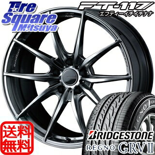 ブリヂストン REGNO レグノ GRV2 サマータイヤ 245/35R20WEDS WedsSport ウェッズ スポーツ FT-117 ホイールセット 4本 20インチ 20 X 8.5 +45 5穴 114.3