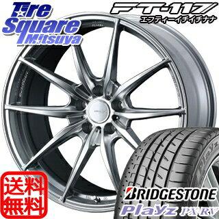ブリヂストン PLAYZ プレイズ PX-RV サマータイヤ 245/35R20WEDS WedsSport ウェッズ スポーツ FT-117 ホイールセット 4本 20インチ 20 X 8.5 +45 5穴 114.3
