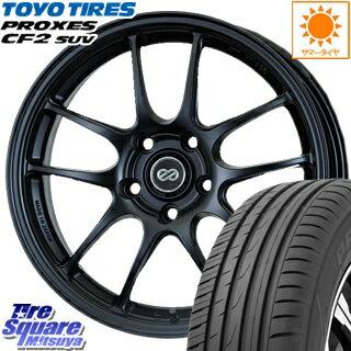 TOYOTIRES トーヨー プロクセス CF2 SUV PROXES サマータイヤ 225/55R18 ENKEI PerformanceLine PF01 ホイールセット 4本 18 X 7 +48 5穴 114.3