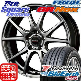YOKOHAMA ヨコハマ ブルーアース RV-02 ミニバン サマータイヤ 215/55R17MANARAY FINALMIND ファイナルマインド GR-NEX ホイール 4本セット 17インチ 17 X 7 +55 5穴 114.3