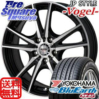 YOKOHAMA ヨコハマ ブルーアース RV-02 ミニバン サマータイヤ 205/65R16 MONZA JP STYLE ヴォーゲル Vogel ホイールセット 4本 16インチ 16 X 6.5 +40 5穴 114.3