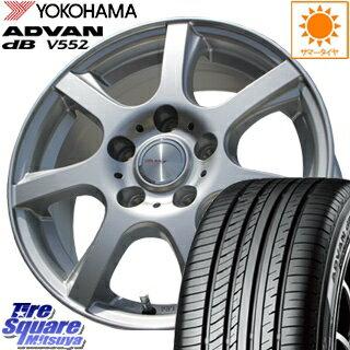 YOKOHAMA ADVAN dB V552 A ヨコハマ アドバン デシベル サマータイヤ 175/65R15 WEDS ヴォルガ7 VOLGA7 在庫限定 ホイールセット 4本 15インチ 15 X 6 +43 5穴 114.3