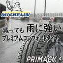 【4/10はエントリーで最大37倍!&1000円クーポン発行】【取...
