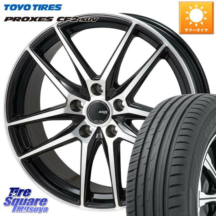エクストレイル アルファード MONZA JP STYLE GRID ホイール セット 17インチ 17 X 7.0J +38 5穴 114.3 TOYOTIRES トーヨー プロクセス CF2 SUV PROXES サマータイヤ 215/60R17