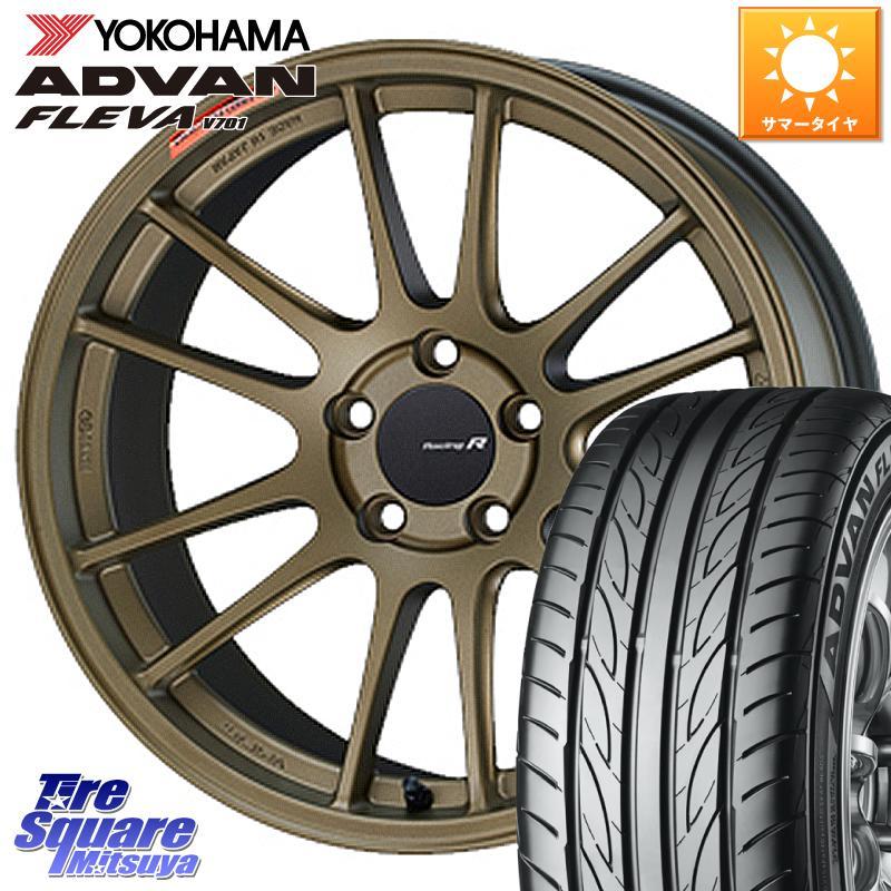 タイヤ・ホイール, サマータイヤ・ホイールセット 52024.51000 86 ENKEI Racing Revolution GTC01RR 18 X 8.0J 45 5 100 YOKOHAMA ADVAN FLEVA V701 64 22540R18