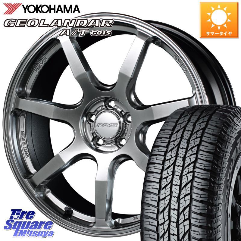 タイヤ・ホイールセット, サマータイヤ・ホイールセット 62024.51000 NX RAYS HOMURA Performance Act HYUGA HP07 18 X 8.0J 38 5 114.3 YOKOHAMA AT AT G015 23555R18