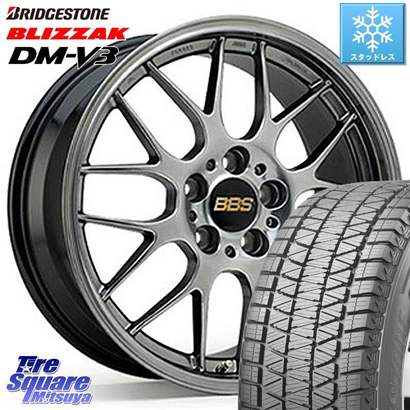 タイヤ・ホイール, スタッドレスタイヤ・ホイールセット CX-5 CR-V DM-V3 22560R18 BBS RG-R 1 18 18 X 7.5J 50 5 114.3