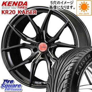 KENDA ケンダ KAISER KR20 サマータイヤ 205/45R17 RAYS GRAM LIGHTS 57FXX 17 X 7 +50 4穴 100
