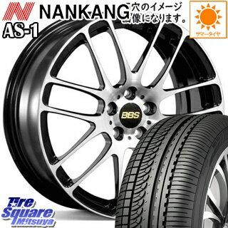 NANKANG TIRE ナンカン AS-1 サマータイヤ 165/50R16 BBS RE-L2 鍛造1ピース ホイールセット 4本 16インチ 16 X 5 +43 4穴 100