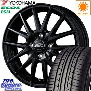 YOKOHAMA ヨコハマ エコス ECOS ES31 サマータイヤ 175/55R15 MANARAY SCHNEDER SQ27 ブラック ホイールセット 4本 15インチ 15 X 5.5 +43 4穴 100