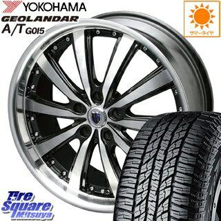 タイヤ・ホイール, サマータイヤ・ホイールセット YOKOHAMA AT AT G015 23565R17 KYOHO STEINER VS5 4 17 9 17 X 7 48 5 114.3