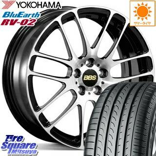 YOKOHAMA ヨコハマ ブルーアース RV-02 ミニバン サマータイヤ 225/60R17 BBS RE-L2 鍛造1ピース ホイールセット 4本 17インチ 17 X 7 +48 5穴 100