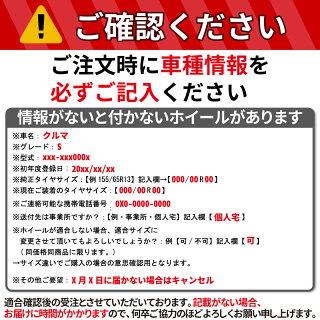 YOKOHAMAブルーアース・AE-01F195/60R16HotStuffLaffiteLE-0316X6.5+535穴114.3