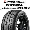 ブリヂストン POTENZA Adrenalin ポテンザ アドレナリン RE003 サマータイヤ 165/50R15 BBS RP 鍛造1ピース 4本 ホイールセット 15インチ 15 X 5 +45 4穴 100