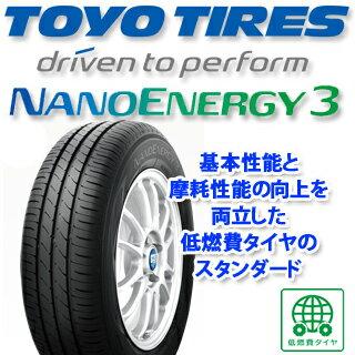 NANOENERGY3
