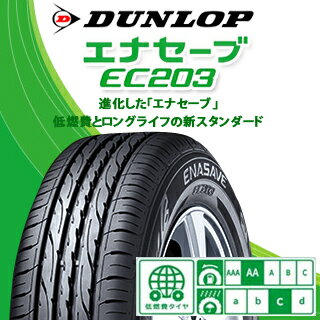 DUNLOPエナセーブEC203215/50R17サマータイヤ4本セットタイヤのみ
