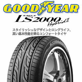 グッドイヤーLS2000Hybrid2185/60R16サマータイヤ4本セットタイヤのみ