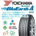 YOKOHAMA ヨコハマ ブルーアース エース AE50 Z サマー...