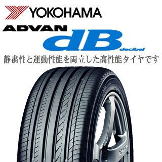 YOKOHAMAADVANdBV551245/45R17サマータイヤ4本セットタイヤのみ