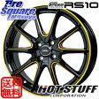 DUNLOP LEMANS5 165/55R14HotStuff X Speed Premium RS-10 14 X 4.5 +45 4穴 100