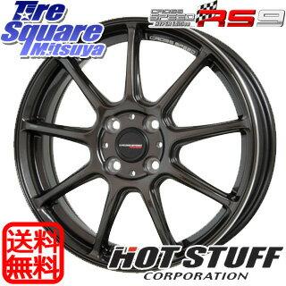 VITOUR FORMULA X ホワイトレター サマータイヤ 165/55R15 HotStuff クロススピード RS9 ハイパーエディション 軽量 ホイールセット 4本 15インチ 15 X 4.5 +45 4穴 100